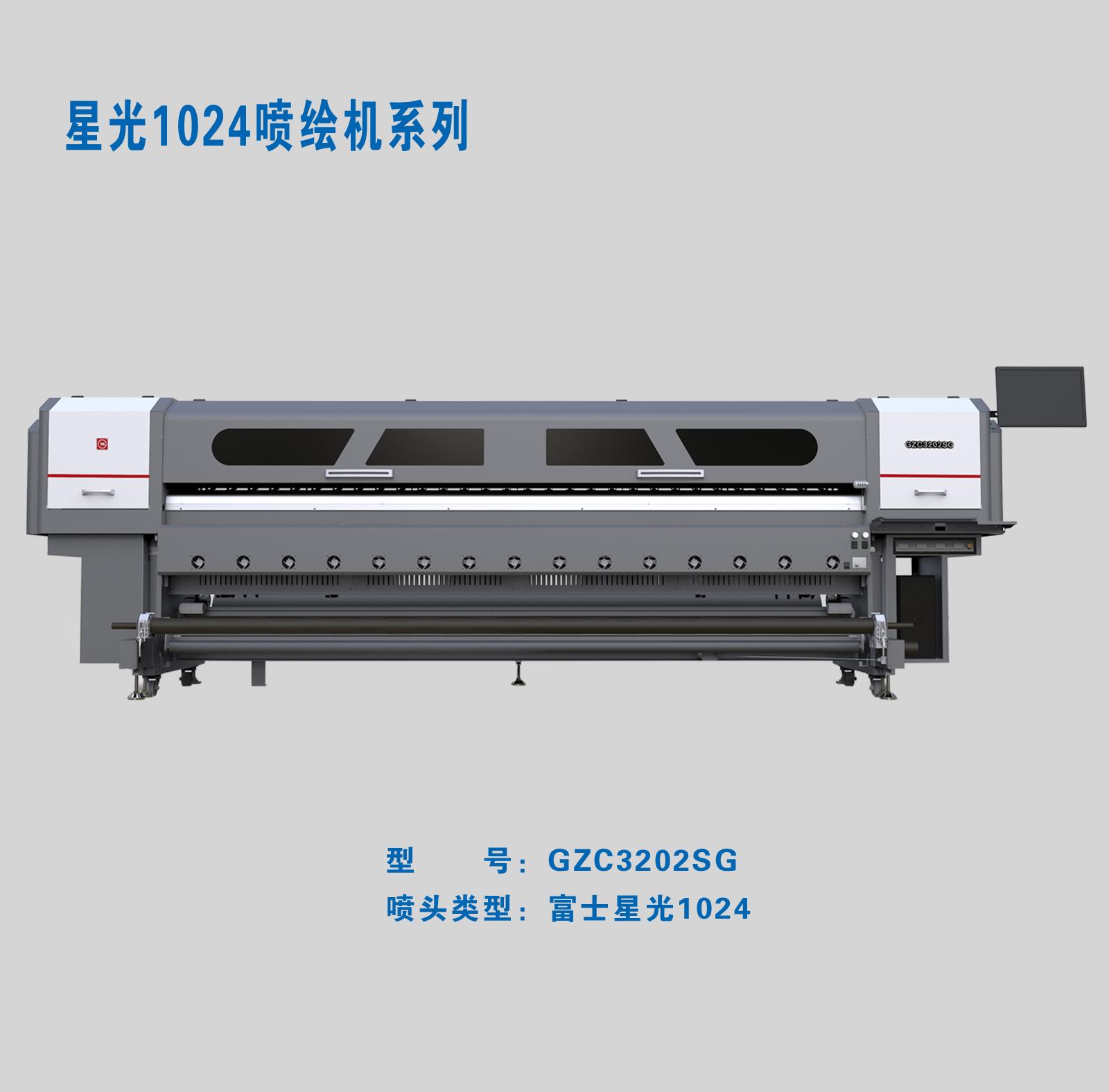 工正GZC3202